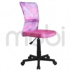 Кресло Dingo Halmar 41х86x56 (DINGO) 015732
