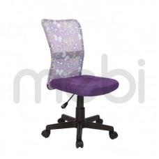 Кресло Dingo Halmar 41х86x56 (DINGO) 015731