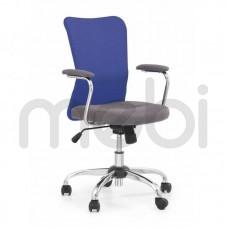 Кресло Andy Halmar 56х87x41 (ANDY) 014720
