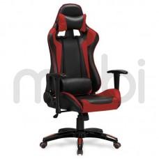 Кресло Defender Halmar 68х126x69 (DEFENDER) 032709